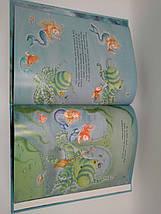 Ранок Книги Штефані Далє Марі маленька принцеса русалонька, фото 2