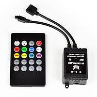 Контроллер RGB 6А IR MUSIC инфракрасный 12V (ДУ 20 кнопок) с коннектором
