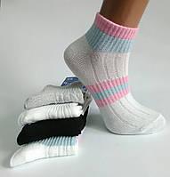 Женские носки спорт резинка