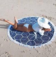 Круглое пляжное полотенце-парео 2 в 1 синее