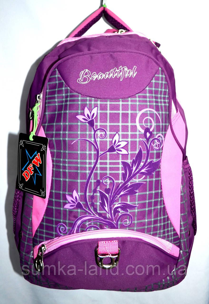 Женский школьный рюкзак хорошего качества 26*42 (фуксия)