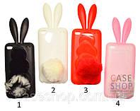 Чехол с ушками «Кролик» для iPod 4 Touch