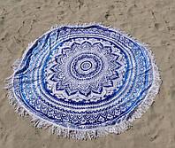Круглое пляжное полотенце-парео 2 в 1 голубое с бахромой
