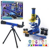 Телескоп + Микроскоп CQ 031 в коробке