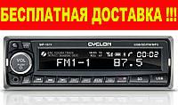 MP3 проигрыватель CYCLON MP-1011R + БЕСПЛАТНАЯ ДОСТАВКА ПО УКРАИНЕ