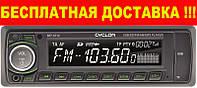 MP3 проигрыватель CYCLON MP-1012G + БЕСПЛАТНАЯ ДОСТАВКА ПО УКРАИНЕ