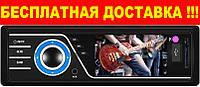 MP3 проигрователь CYCLON MP-3030R + бесплатная доставка по Украине