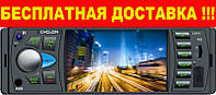 MP3 проигрователь CYCLON MP-4030 AV + бесплатная доставка по Украине