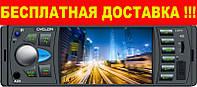 MP3 проигрователь CYCLON MP-4035 AV BT + бесплатная доставка по Украине