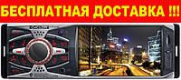 MP3 проигрователь CYCLON MP-4040 AV + бесплатная доставка по Украине