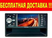 MP3 проигрователь CYCLON MP-4050 AV BT
