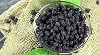 Черноплодная рябина(арония) 100 гр