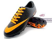 Футбольные бутсы Nike оптом в Украине. Сравнить цены, купить ... f6d55929a5d