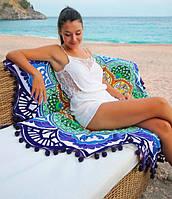 Круглое пляжное полотенце-парео 2 в 1 Радуга 140см с бахромой (помпончиками)