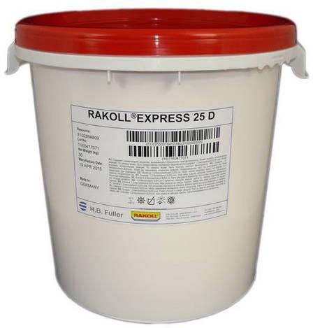 Rakoll Express 25D 30кг