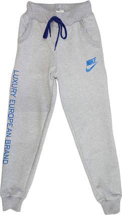 Штаны спортивные для мальчика  размер 122, фото 2