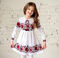 Платье для девочки 100% бавовна