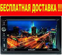Автомагнитола CYCLON MP-7014 GPS + камера заднего вида В ПОДАРОК !