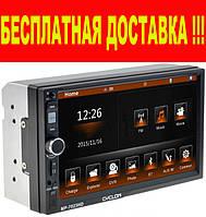 Автомагнитола CYCLON MP-7023 HD + камера заднего вида в ПОДАРОК !