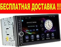 Универсальная магнитола CYCLON MP-7087 GPS Android +  камера заднего вида и бесплатная доставка В ПОДАРОК