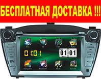 """Автомагнитола RS HYUNDAI IX35 7"""""""