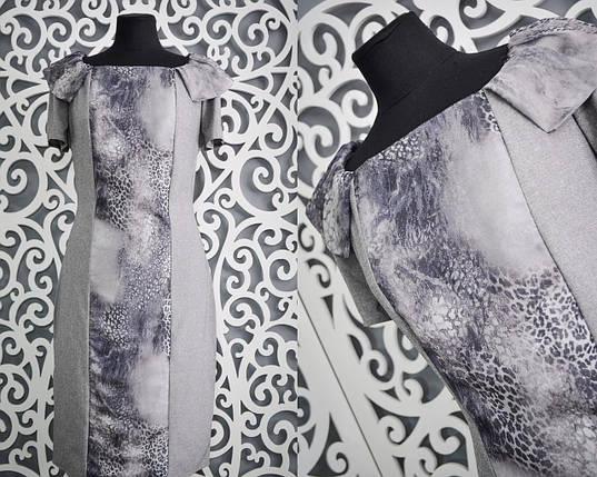 """Классическое женское платье ткань """"Костюмная + шифон""""  44, 46 размер норма, фото 2"""