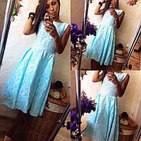 Нарядное жаккардовое платье с отрезной миди-юбкой 209 (ГН)