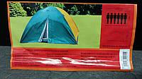 Туристическая  палатка 6-местная  VERUS