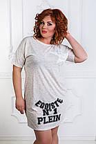 ДР7574 Платье летнее размеры 48-52, фото 3