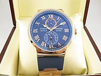 Часы Ulysse Nardin Marine (механика) Gold/Blue. Replica
