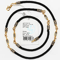 Серебряный позолоченный шнурок 5528-ЗЧ\5ш.п