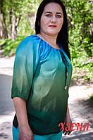 Блуза с кулиской на горловине, зеленая