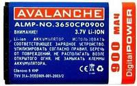 Акб Avalanche Nokia 2100/6610 900 mAh