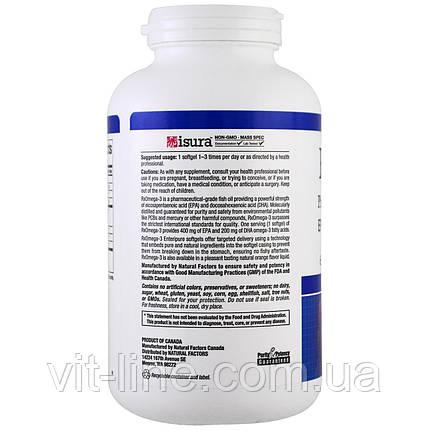 Natural Factors, Rx Omega-3, 630 мг, 240 желатиновых капсул Enteripure, фото 2