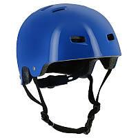 Шлем для роликов, скейтборда, самоката, велосипеда Oxelo MF 5