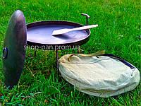 Сковорода  50см из диска бороны с крышкой и чехлом