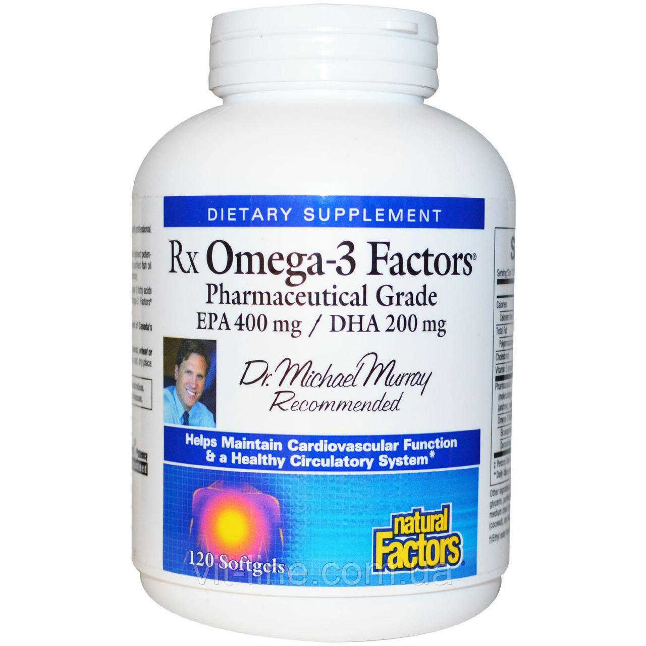 Natural Factors, Rx Omega Омега-3 630 мг 120 капсул