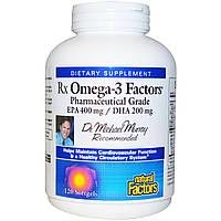 Natural Factors, Rx Факторы омега-3, ЭПК 400 мг / ДГК 200 мг, 120 гелевых капсул