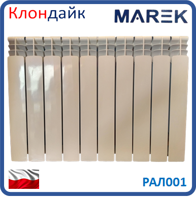 Алюминиевый радиатор MAREK Lemberg 500х96