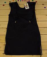Красивый школьный сарафан  для девочки  рост 128 см, фото 1