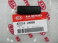 Заглушка рейлинга крыши (производство Hyundai-KIA ), код запчасти: 872141H000