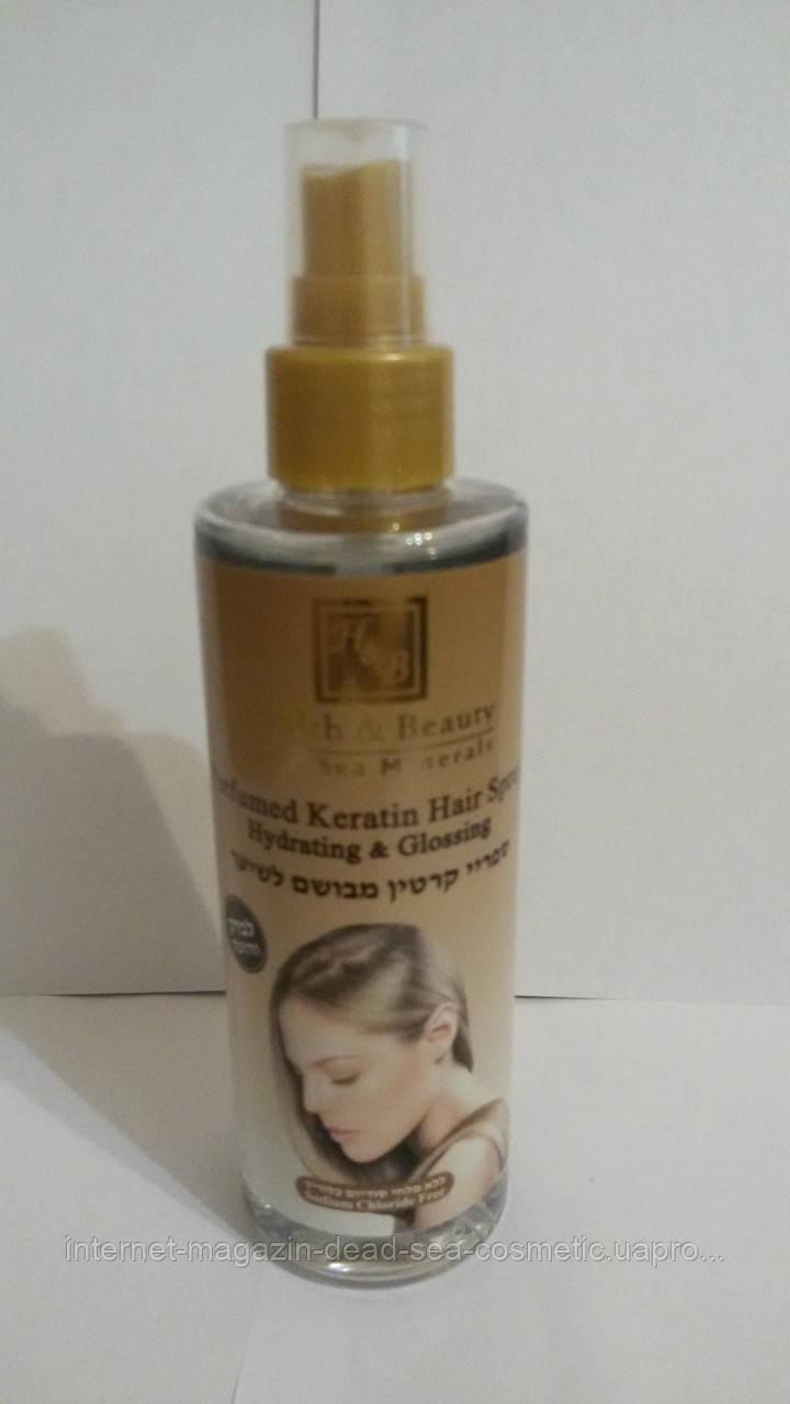 Кератиновый спрей для увлажнения и блеска волос Health and Beauty