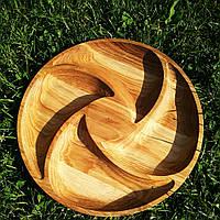 Тарілка дерев'яна 38
