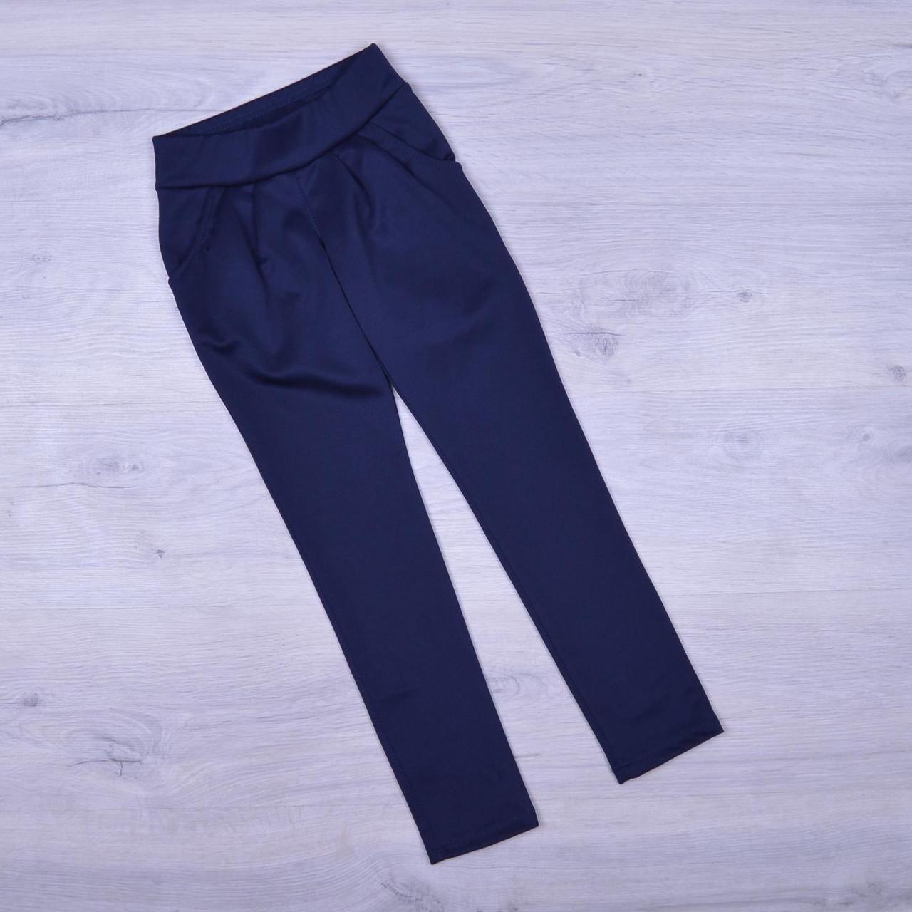 """Брюки-лосины школьные """"Classic"""" для девочек. 116-140 см (6-10 лет). Синие. Школьная форма оптом"""