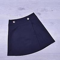 """Юбка школьная """"Классик"""" для девочек. 128-146 см. Темно-синяя. Школьная форма оптом"""