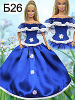 Одежда для кукол Барби (бальное платье)