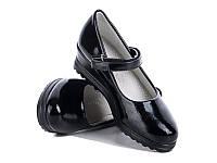 Осенняя коллекция туфель оптом от поставщика Солнце (разм. с 30 по 37) 8 пар