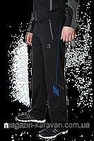 Мужские штаны для спорта 46 размер