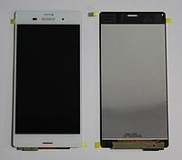 Дисплей (модуль) + тачскрин (сенсор) для Sony Xperia Z3 D6603 D6616 D6633 D6643 D6653 L55t L55u (белый цвет)