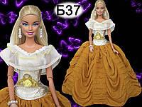 Одежда для кукол Барби (бальное платье).